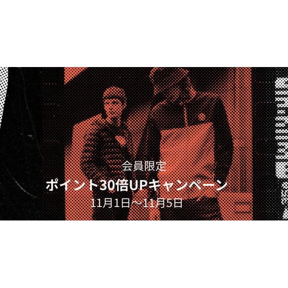 AUTUMN POINTS 30倍UPキャンペーン!期間:11月1日(木)〜5日(月)