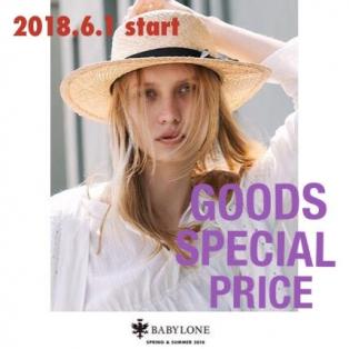 Fashion goods プレセールSTART!!