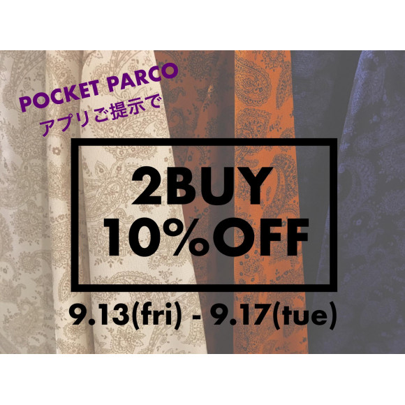 \\ POCKET PARCO SALE //