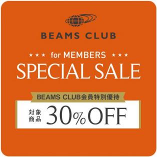 BEAMS CLUB会員様対象優待セールスタート☆