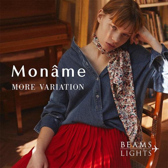 人気デニムブランド<Monâme>MORE VARIATION☆先着順でサコッシュをプレゼント!