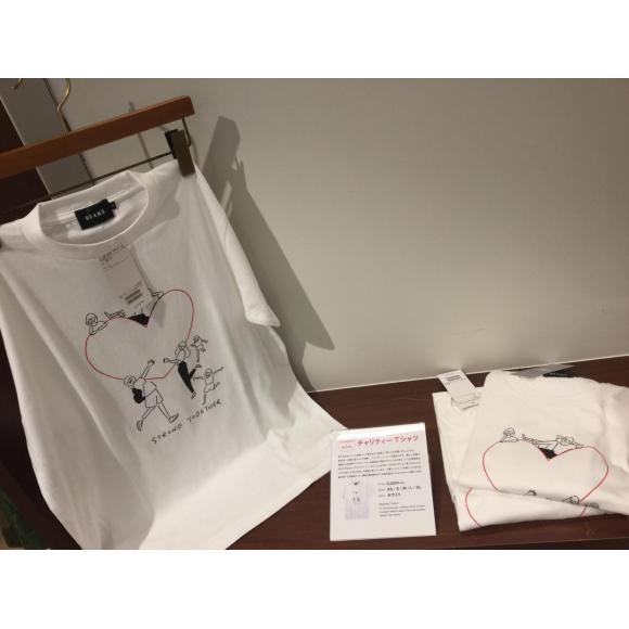 西日本豪雨被災地支援 Yu Nagaba ✕ BEAMS チャリティーTシャツ発売!