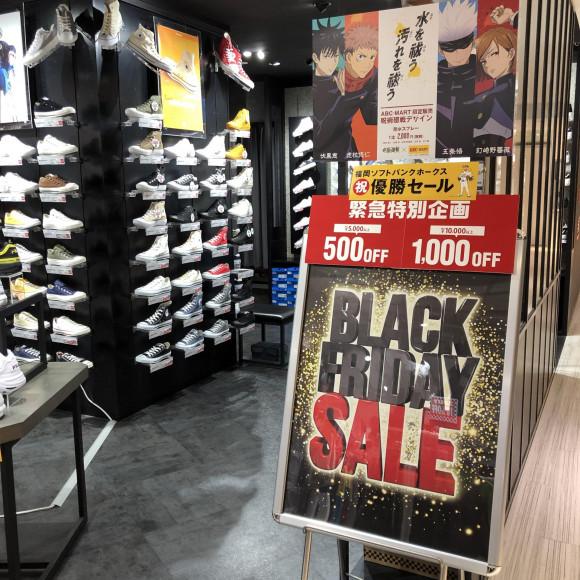 フェア!!!【ABC-MART 緊急特別価格!!ホークスセール開催中!!】