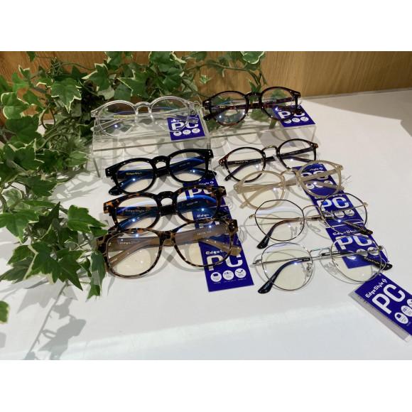 ☆EDGE STYLE サングラス☆ブルーライト+紫外線カット☆マスク対応!(曇りにくい)