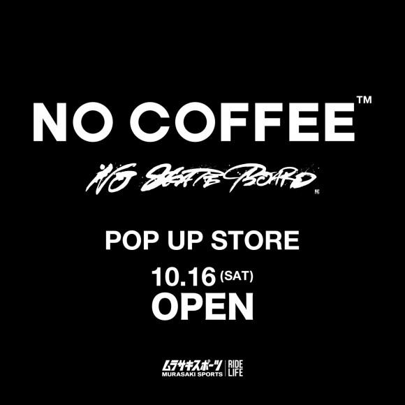 "NO COFFEE X MORTAR TOKYO コラボ ""NO SKATEBOARD""  16日販売開始!"
