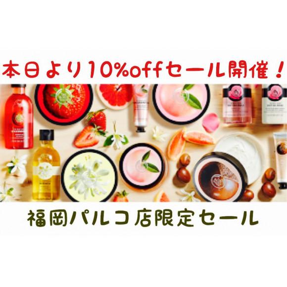 福岡パルコ店限定♡セール開催!