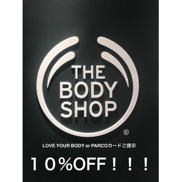 24日~30日まで店内商品10%OFF!!