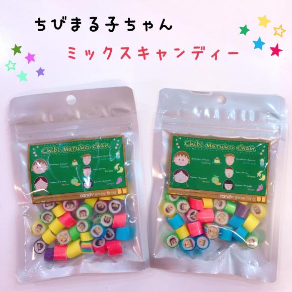 ☆ミックスキャンディー☆