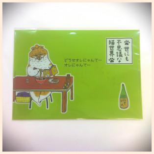 おすすめ商品!!