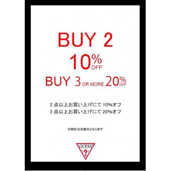 ☆店内アイテムBUY2 10%OFF,BUY3 20%OFF 開催中☆