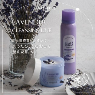☆★ 洗うたび、うるおって澄んだ肌へ ★☆