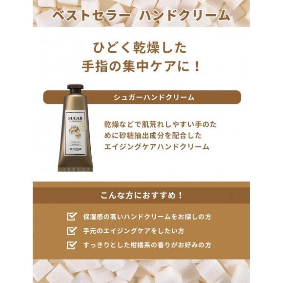 ☆★ 人気NO.1 ハンドクリーム! ★☆