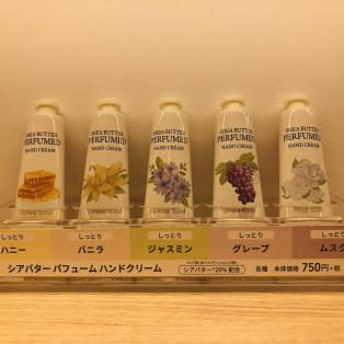 ☆★ ベストセラーハンドクリーム・乾燥した手指の集中ケアに ★☆