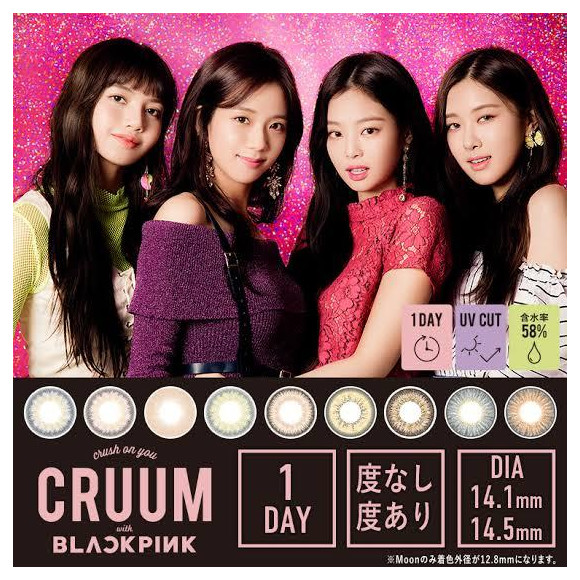 BLACK PINKイメージモデル♡クルームのご紹介♡