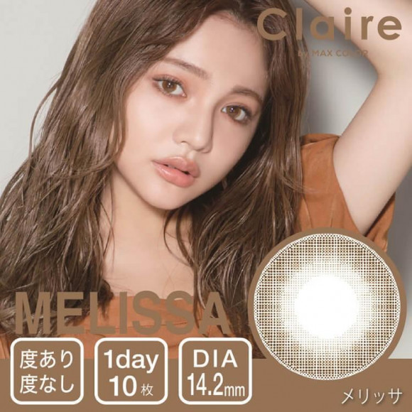 Claireから待望の新色登場!!