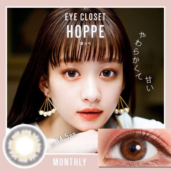 eye closet新色登場♥