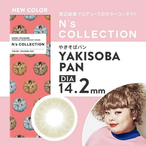 N's Collection♡やきそばパン