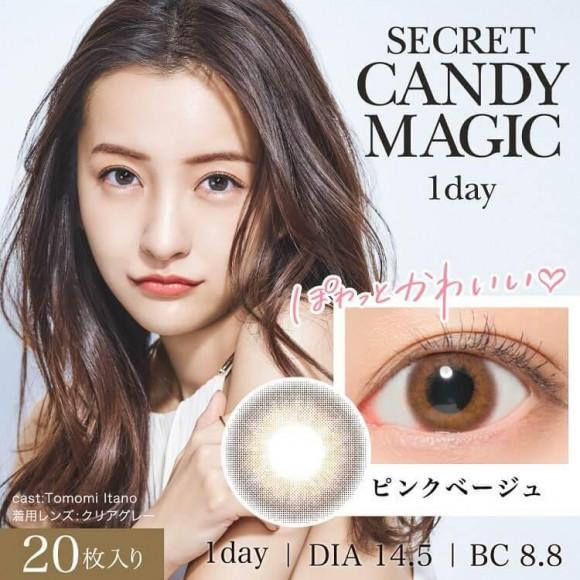 Candy Magic 1day 新色紹介☆