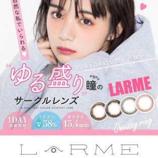 カラコン紹介 LARME
