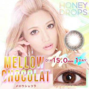 HONEY DROPS/メロウショコラ 15.0mmカラコンのご紹介