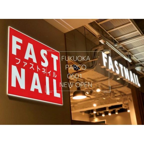 FAST NAIL*本館4F