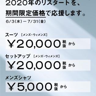 KASHIYAMA ORDER SUIT CAMPAIGN