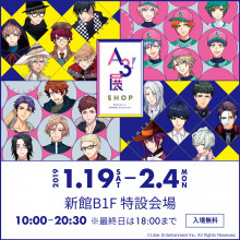【EVENT】A3!展 SHOP