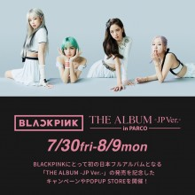 【EVENT】BLACK PINK『THE ALBUM -JP Ver.-』 in PARCO