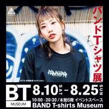 【EVENT】BAND T-shirts MUSEUM