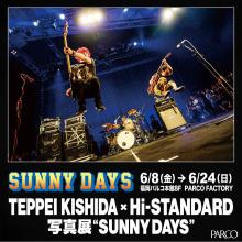 "TEPPEI KISHIDA×Hi-STANDARD 写真展""SUNNY DAYS"" 開催決定!!"