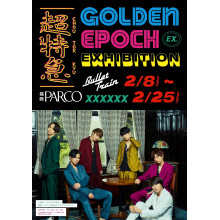"【EVENT】超特急EXHIBITION""GOLDEN EPOCH"""