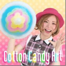 【EVENT】わたがしアート「ぶたい屋 POPUPSHOP」OPEN!