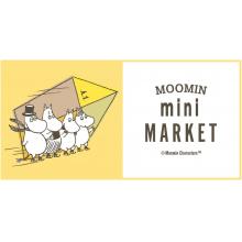【EVENT】ムーミン ミニマーケット 開催!!