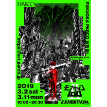 【EVENT】モブサイコ100Ⅱ EXHIBITION