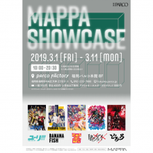 【EVENT】MAPPA SHOWCASE in 福岡パルコ