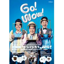 【EVENT】ゴリパラ見聞録 × 福岡PARCO「Goripara Cafe」開催!!