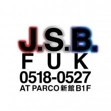 【EVENT】J.S.B. FUK