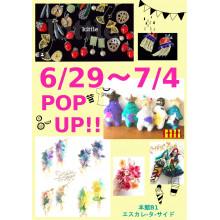 【EVENT】HEN POP STORE OPEN!