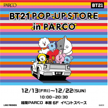 【EVENT】BT21 POP UP STORE