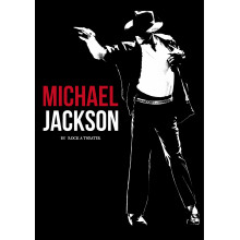 【EVENT】MICHAEL JACKSON by ROCK A THEATER OPEN!