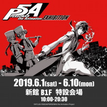 【EVENT】PERSONA5 the Animation EXHIBITION