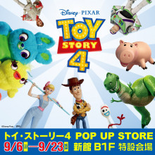 【EVENT】トイ・ストーリー4 POP UP STORE