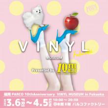 福岡PARCO 10thAnniversary VINYL MUSEUM in Fukuoka