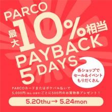 PAYBACK 5DAYS