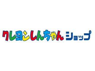 Crayon Shin-chan Shop