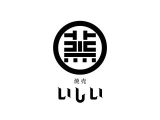 shumaiishii