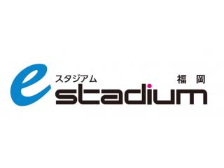 e-stadium popup shop