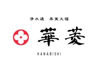 HANABISHI