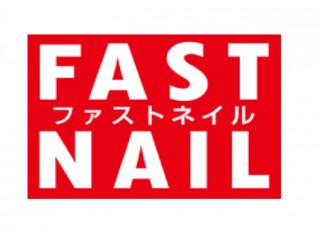 FASTNAIL