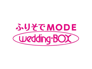 FURISODE MODE WEDDING BOX